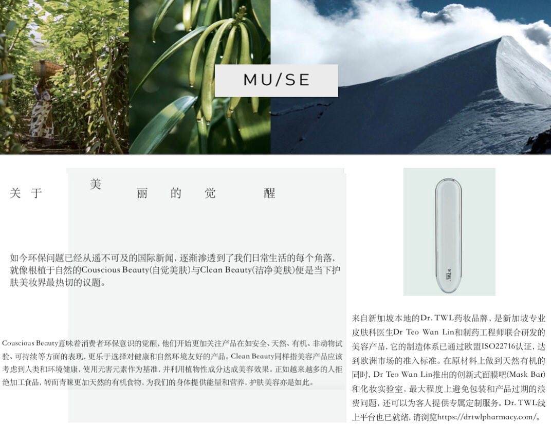 CollagenUP Facial Wand MUSE Feature Increase Collagen Growth