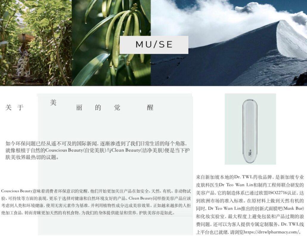MUSE - Singapore Dermatologist Skincare Device and Mask Bar
